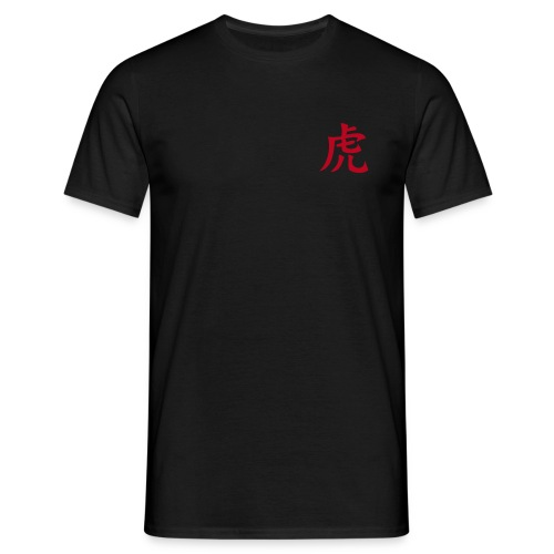 tora kanji - Men's T-Shirt
