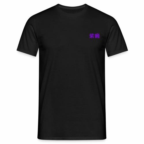 purpura - Camiseta hombre