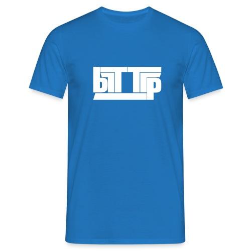 brttrp logo - Men's T-Shirt