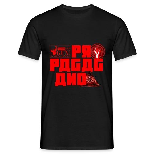 gun 3 png - T-shirt herr