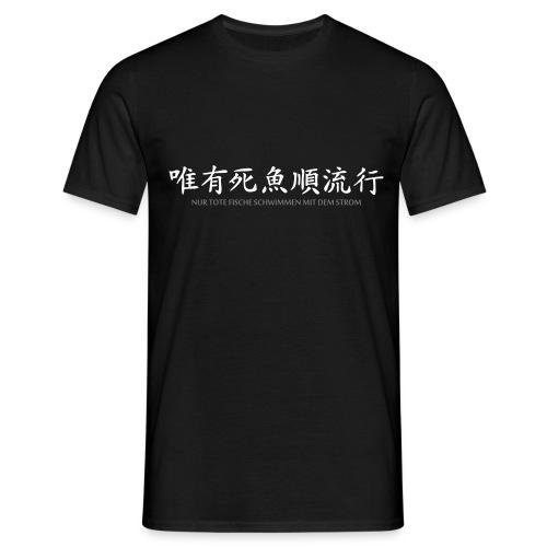 Nur tote Fische schwimmen mit dem Strom - Männer T-Shirt