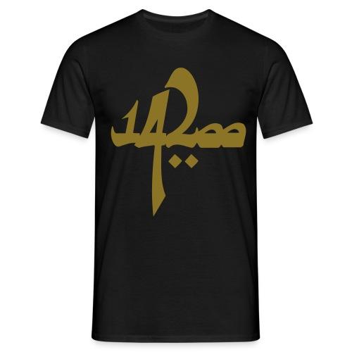 14200 arabian style - T-shirt Homme