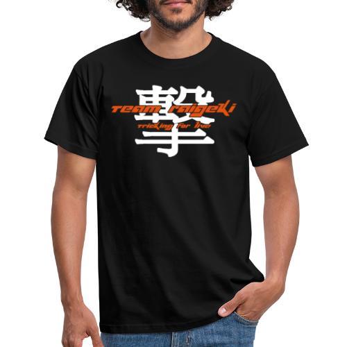Japanisches Team Zeichen - Männer T-Shirt