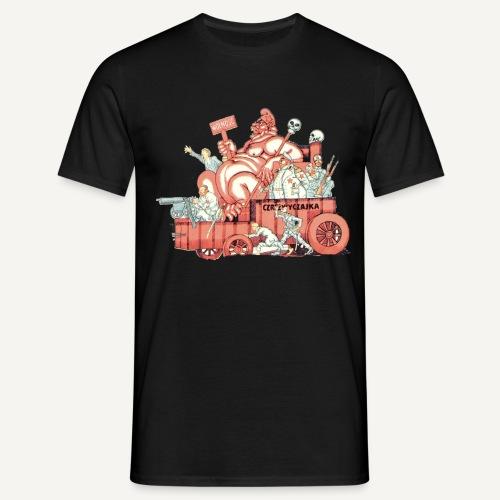 czrezwyczajka - Koszulka męska