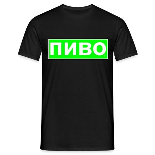 20190305 pivo russian gross green - Männer T-Shirt