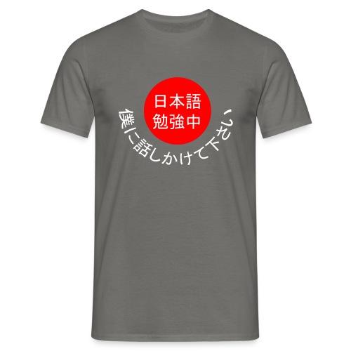 Studying Japanese - Men's T-Shirt