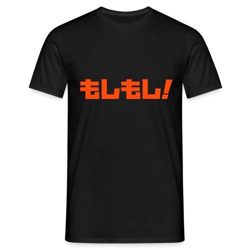 Moshi Moshi - Männer T-Shirt