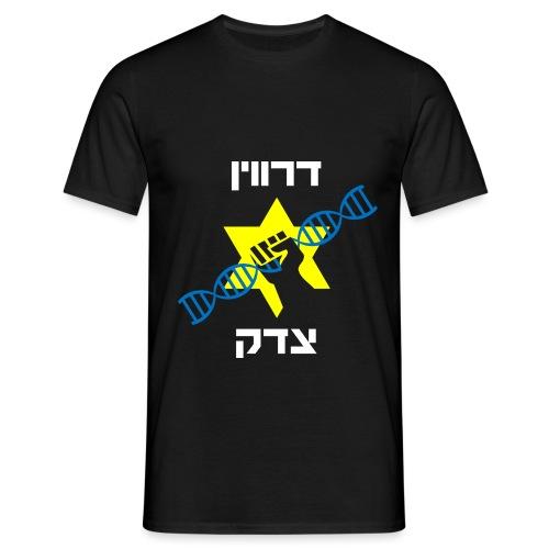 דרווין צדק - רקע כהה - Men's T-Shirt