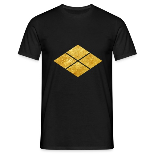 Takeda kamon Japanese samurai clan faux gold - Men's T-Shirt