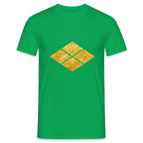 Takeda kamon Japanese samurai clan faux gold - Men's T-Shirt