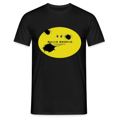 Anime Alarm! - Klecks - Männer T-Shirt