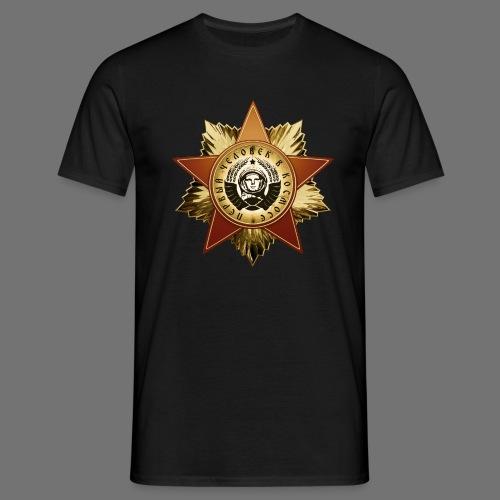 Cosmonaut Medal - Men's T-Shirt