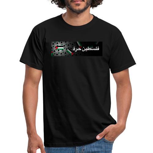 Banner med arabisk tekst - T-skjorte for menn