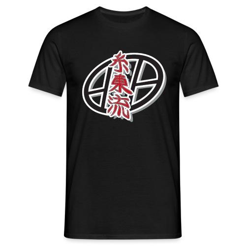 Shito ryu Kanji - T-shirt Homme