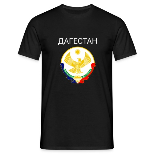 ДАГЕСТАН - Männer T-Shirt