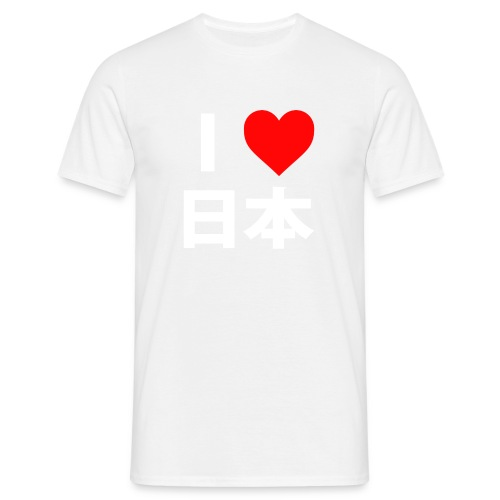 I Heart Nihon white - Men's T-Shirt
