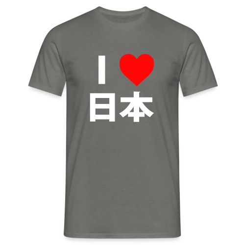 I Heart Nihon white - Men's T-Shirt