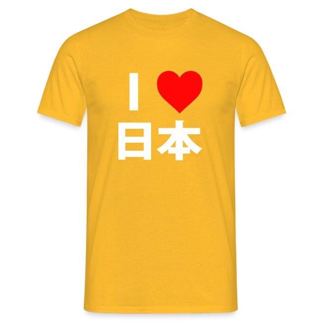 I Heart Nihon white
