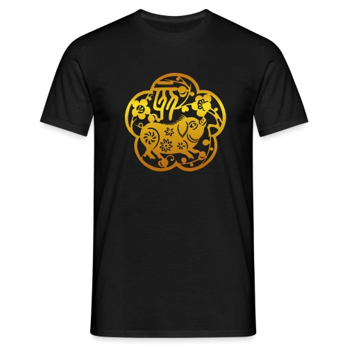 Chinese Zodiac Pig Papercut - Men's T-Shirt
