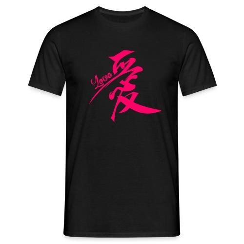 Ai ( amour) - T-shirt Homme