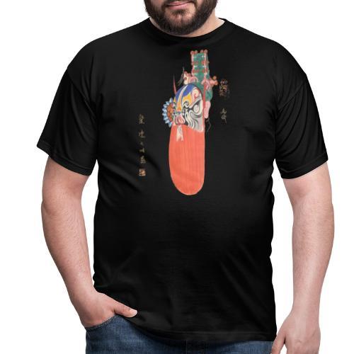 japan beard - T-shirt herr