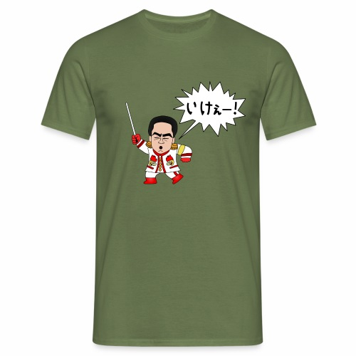 Ike! - White General - Men's T-Shirt