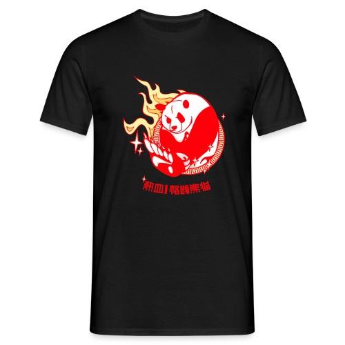 Oso Panda - Camiseta hombre