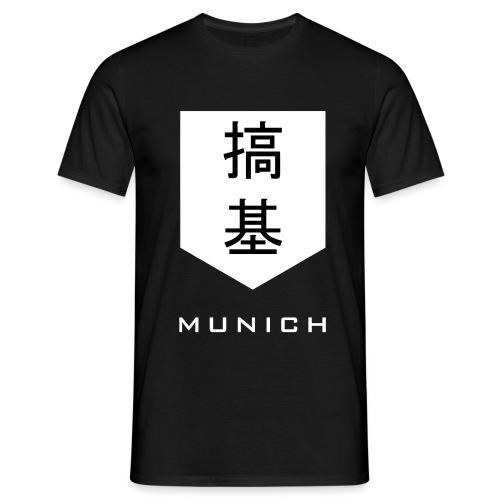 Design2-Munich - Men's T-Shirt