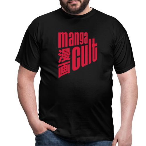 Manga Cult Logo Rot - Männer T-Shirt
