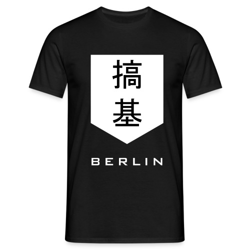 Design2-Berlin - Men's T-Shirt