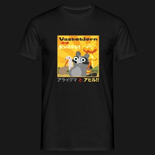 Vaskekvakk Japan 01 - T-skjorte for menn