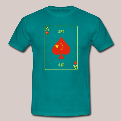 China - Männer T-Shirt