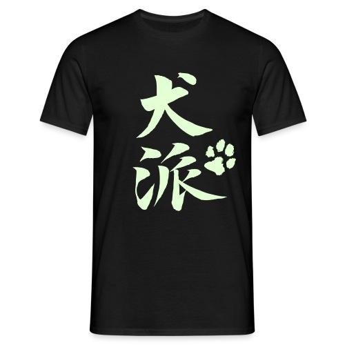 Dog Person - Men's T-Shirt