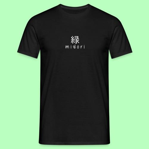 midorii japan - white - Men's T-Shirt