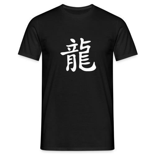 Chin. Schriftzeichen für DRACHE / DRAGON - Männer T-Shirt