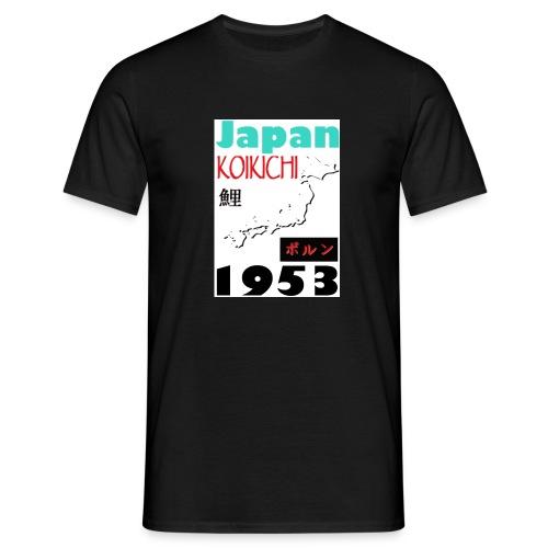 Zeichnung Tshirt geboren 1953 türkis png - Männer T-Shirt