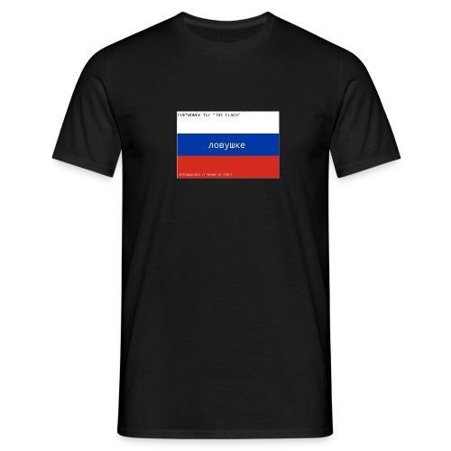 """Fuk*Money for """"THE FLAGS"""" // RUSSIA - Maglietta da uomo"""
