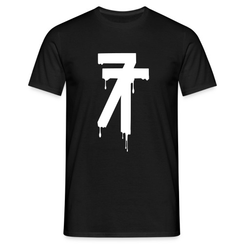 7t svg - T-shirt Homme