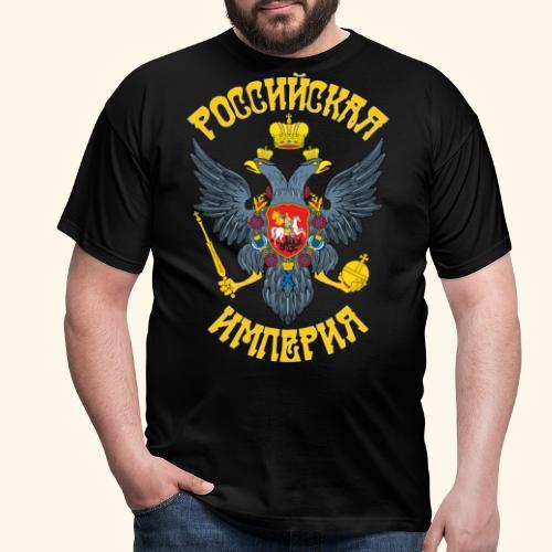 Wappen des Russischen Imperiums Russland - Männer T-Shirt