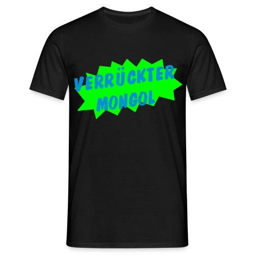 expl mongol - Männer T-Shirt