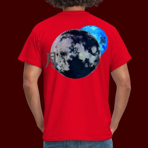 47 2 - T-shirt Homme