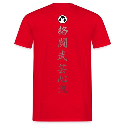 kanji kakuto bugei kokoro ryu - T-shirt Homme
