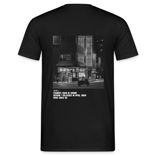 Season 1 Limited Test Design - Männer T-Shirt