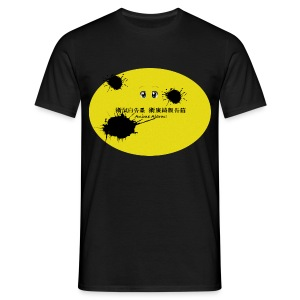 Anime Alarm! - Klecks - Männer T-Shirt