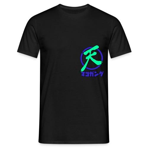 Mako - Men's T-Shirt