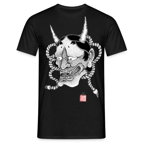 Akuma - T-shirt Homme