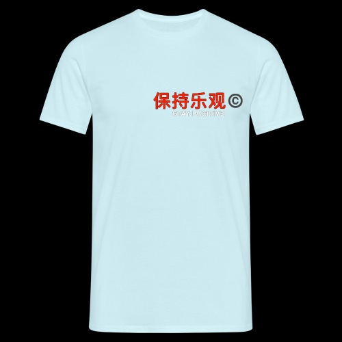 Stay Positive - Men's T-Shirt