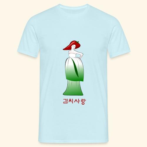 Kimchi Liebe - Männer T-Shirt
