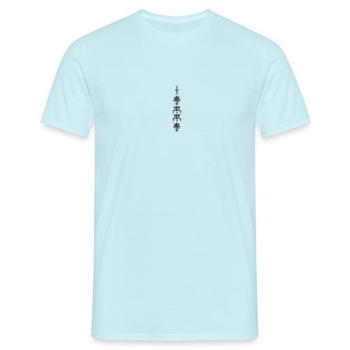 Broor design ornaments - Mannen T-shirt