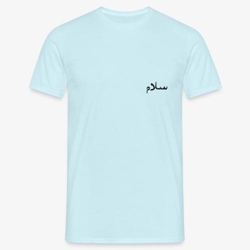 Salam - Men's T-Shirt